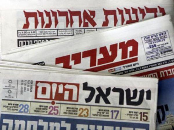 الجيش الصهيوني يحصل أضخم ميزانية 142114256485672580608.jpg
