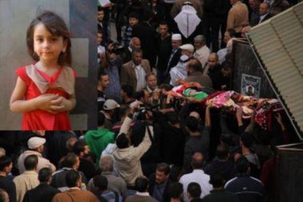 فيديو- إيناس دار خليل: حقيبة ودمية اخر ما تبقى في الذاكرة الدامعة!