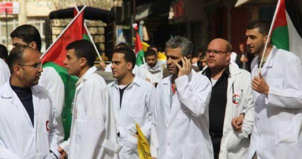 تلفزيون نابلس - نقابة المهن الصحية : اضراب شامل غدا في كافة مرافق ...