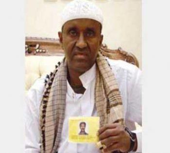 حاج صومالي يستعيد نطقه وسمعه بمكة بعد 20 عاماً على فقدهما